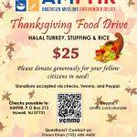 AMFHR ThankGiving