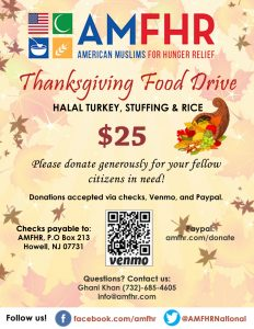 AMFHR ThankGiving